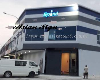 Puchong-EG box up lettering Led light front lit signage