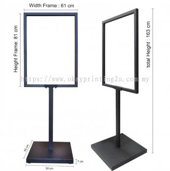 Poster Stand Series