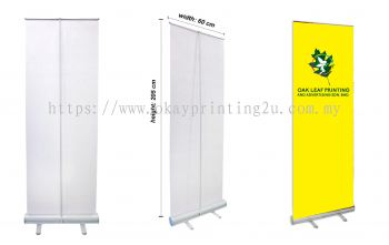 60cm Roll Up Stand