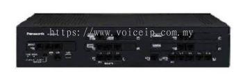 NS300 IP PBX