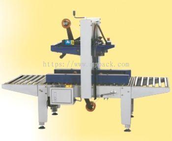 SUREPCK Automatic Carton Sealer MH-FJ-1AW