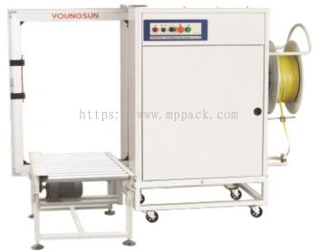 SUREPACK Full-automatic Unmanned Strapping Machine MH-103B