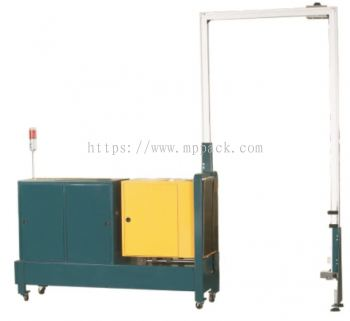 SUREPACK Full-automatic Interpentration Type Strapping Machine MH-105B