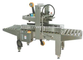 SUREPACK Smart Stainless Steel Carton Sealer MH-FJ-1AWS