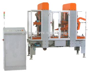 SUREPACK Automatic Carton Sealer MH-FJ-3B