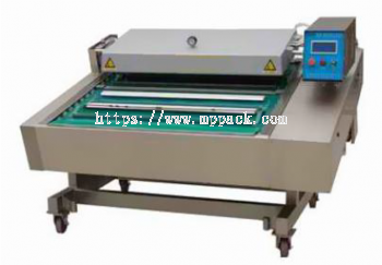 Automatic Belt Vacuum Packing Machine MP 1100P