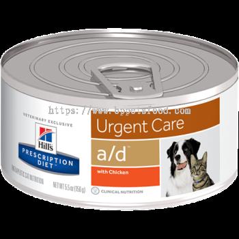 Hill's Prescription Diet a/d Canine/Feline CAN Food (Chicken) 156g