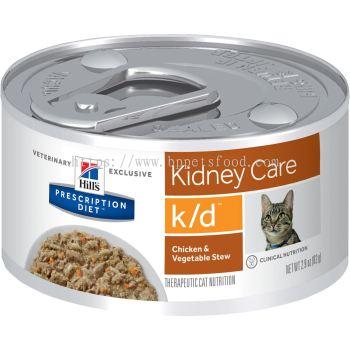 Hill's Prescription Diet k/d Feline CAN Food (Chicken &Vegetable Stew) 82g
