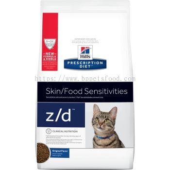 Hill's Prescription Diet z/d Feline Dry Food (Low Allergen Chicken) 1.8kg