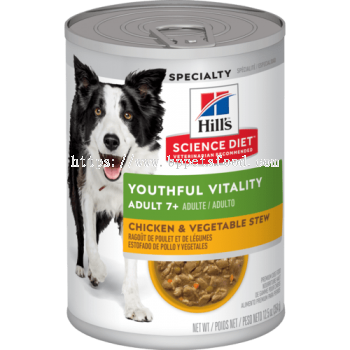 Hill's Science Diet Canine Youthful Vitality Adult 7+ CAN Food (Chicken & Vegetable Stew) 354g