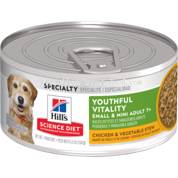 Hill's Science Diet Canine Youthful Vitality Adult 7+ Small & Mini CAN Food (Chicken & Vegetable Stew) 156g