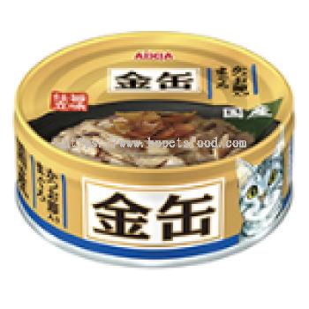 Aixia cat can -GCM35 tuna with dried bonito 70g