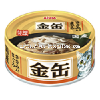 Aixia cat can -GCM34 tuna with chicken fillet 70g