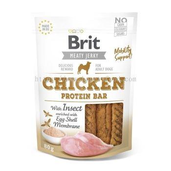 Brit Meaty Jerky Chicken Protein Bar 80g