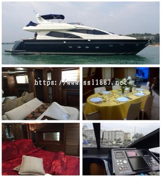 Luxury Yacht Charter Riva Opera 85