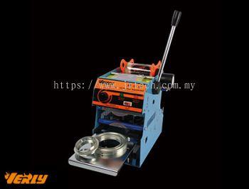 WY-862 Semi-auto Sealing Machine