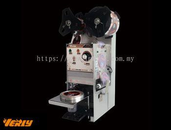 WY-680 Auto Sealing Machine