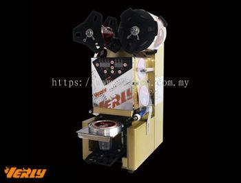 WY-980 Auto Sealing Machine