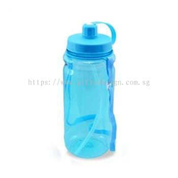 Bytrex Jumbo Water Bottle with Straw