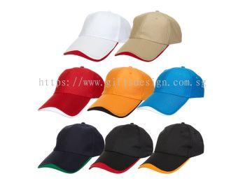 Stylish Quick Dry Baseball Cap