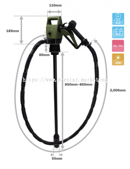 ELECTRIC OIL DRUM PUMP (MEGAPUMP)