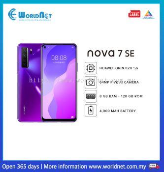 Huawei Nova 7 SE (Purple)