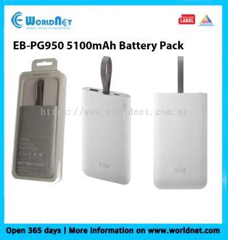 SAMSUNG EB-PG950 5100mAh Battery Pack (15w)