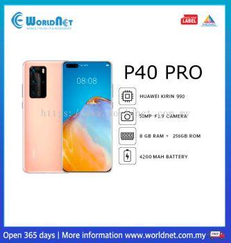 Huawei P40 Pro (Gold) (Pre Order)