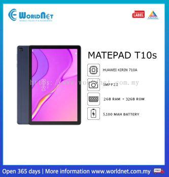 Huawei Matepad T10s (Blue)