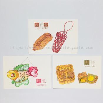 Postcard 3-in-1 Set