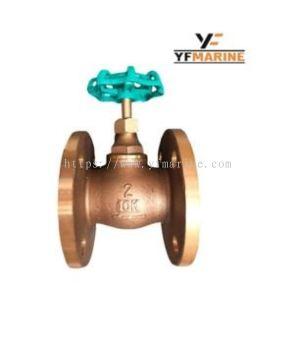 YASIKI Bronze Globe Valve