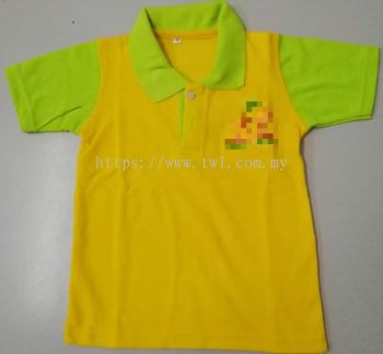 Customade KinderGarten Uniform