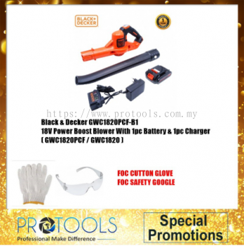 Black & Decker GWC1820PCF-B1 18V Power Boost Blower With 1pc Battery & 1pc Char