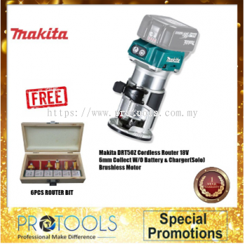 MAKITA DRT50Z CORDLESS ROUTER 18V 6MM COLLECT(SOLO)-BODY ONLY BRUSHLESS MOTOR