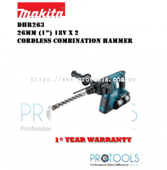 "MAKITA DHR263Z 26MM (1"") CORDLESS COMBINATION HAMMER (TOOL ONLY) (LXT SERIES)"