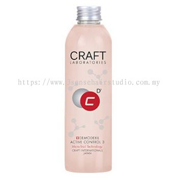 Active Control 3 (Natural Cleanser for Scalp)