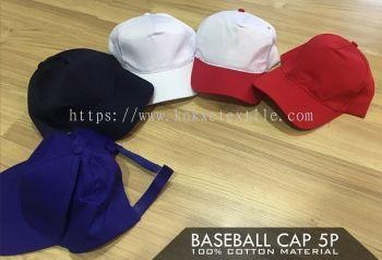 Baseball 5 Panel Cap (BCP 1001)