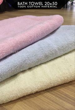 Towel Bath Cotton 20x50 MK (TBP 8001)