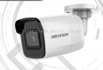 2MP IR FIXED NETWORK BULLET CAMERA