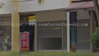 Bedok North Shop For Rent