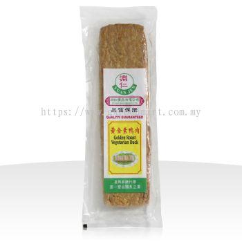 Golden Roast Vegetarian Duck 皇金鸭