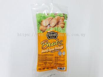 Saudi Gold Cheesy Bratwurst Sausage 1kg