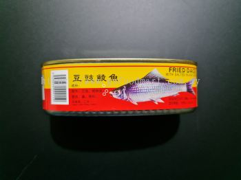 Nutrico Fried Dace with Salted Black Beans 184g Ӫ�ᶹ������ 184g
