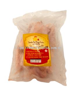 ShanShui Free Range Chicken