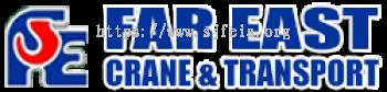 远东吊秤运输(柔佛)有限公司 FAR EAST CRANE & TRANSPORT SDN BHD