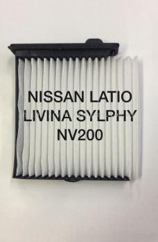 NISSAN LATIO /LIVINA /SYLPHY /NV200 BLOWER CABIN AIR FILTER AY680-NS021