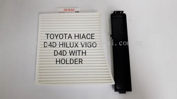 TOYOTA HILUX VIGO CRUZE BLOWER CABIN AIR FILTER
