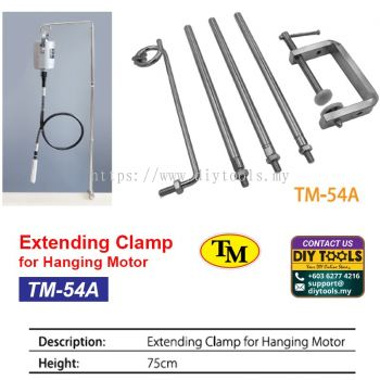 TM Extending Clamp for Hanging Motor TM-54A