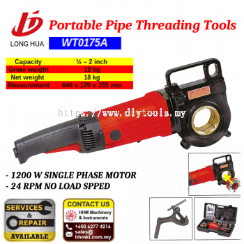 LONG HUA Portable Pipe Threading Tool