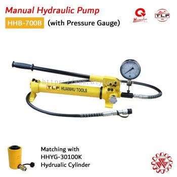 HUANHU Manual Hydraulic Pump HHB-700B